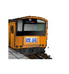 電車の動くスタンプ(個別スタンプ:15)