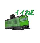 電車の動くスタンプ(個別スタンプ:16)