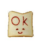 食パンにケチャップでお絵かき(個別スタンプ:2)