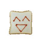 食パンにケチャップでお絵かき(個別スタンプ:4)