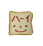 食パンにケチャップでお絵かき(個別スタンプ:5)