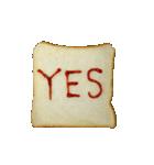 食パンにケチャップでお絵かき(個別スタンプ:6)