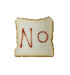 食パンにケチャップでお絵かき(個別スタンプ:7)