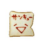 食パンにケチャップでお絵かき(個別スタンプ:8)