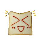 食パンにケチャップでお絵かき(個別スタンプ:9)