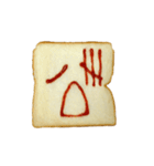 食パンにケチャップでお絵かき(個別スタンプ:10)