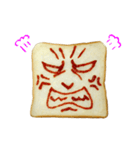 食パンにケチャップでお絵かき(個別スタンプ:15)