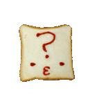 食パンにケチャップでお絵かき(個別スタンプ:21)