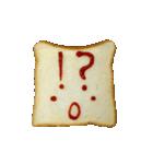 食パンにケチャップでお絵かき(個別スタンプ:22)