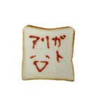 食パンにケチャップでお絵かき(個別スタンプ:23)