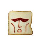 食パンにケチャップでお絵かき(個別スタンプ:25)