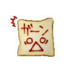 食パンにケチャップでお絵かき(個別スタンプ:26)