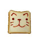 食パンにケチャップでお絵かき(個別スタンプ:27)