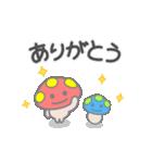 うちのきのこ達(個別スタンプ:01)