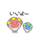 うちのきのこ達(個別スタンプ:04)
