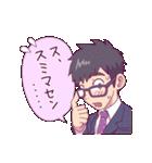 PT男子(個別スタンプ:01)