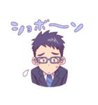 PT男子(個別スタンプ:17)