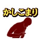 テキトー男 4(個別スタンプ:2)