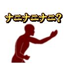 テキトー男 4(個別スタンプ:6)