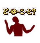 テキトー男 4(個別スタンプ:9)