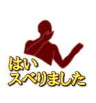 テキトー男 4(個別スタンプ:11)