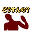 テキトー男 4(個別スタンプ:15)