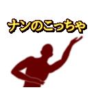 テキトー男 4(個別スタンプ:17)