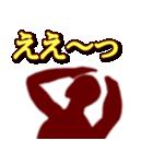 テキトー男 4(個別スタンプ:27)