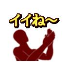 テキトー男 4(個別スタンプ:30)
