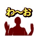 テキトー男 4(個別スタンプ:31)