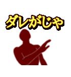 テキトー男 4(個別スタンプ:32)