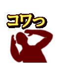 テキトー男 4(個別スタンプ:34)