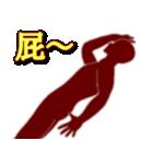 テキトー男 4(個別スタンプ:38)