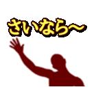 テキトー男 4(個別スタンプ:40)