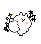 I am あけみ(個別スタンプ:01)