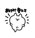 I am あけみ(個別スタンプ:02)