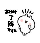 I am あけみ(個別スタンプ:03)