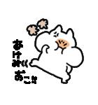 I am あけみ(個別スタンプ:06)