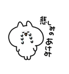 I am あけみ(個別スタンプ:07)