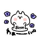 I am あけみ(個別スタンプ:08)