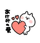 I am あけみ(個別スタンプ:09)