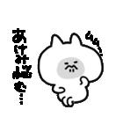 I am あけみ(個別スタンプ:10)