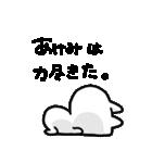 I am あけみ(個別スタンプ:11)