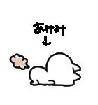 I am あけみ(個別スタンプ:12)
