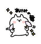 I am あけみ(個別スタンプ:16)