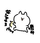 I am あけみ(個別スタンプ:17)