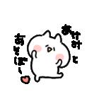I am あけみ(個別スタンプ:18)