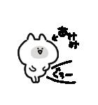 I am あけみ(個別スタンプ:19)