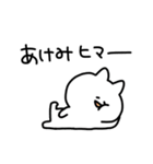 I am あけみ(個別スタンプ:20)