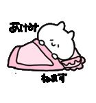 I am あけみ(個別スタンプ:21)